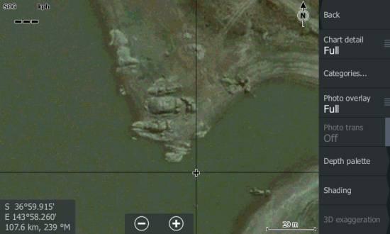 Cain Curran Reservoir Screenshot 1