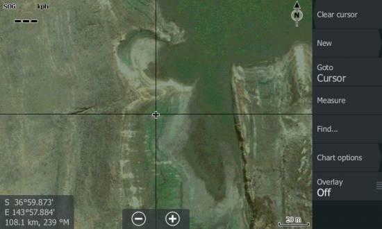 Cain Curran Reservoir Screenshot 5